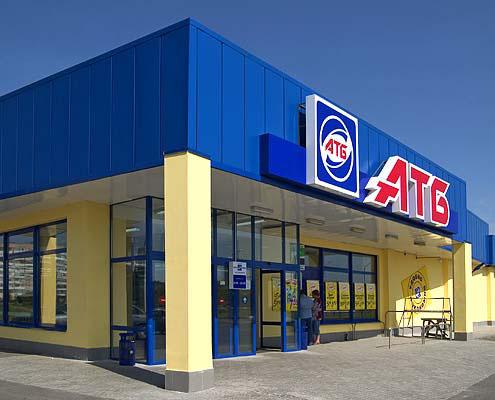 По примеру «Приватбанка»: супермаркеты АТБ тоже хотят национализировать