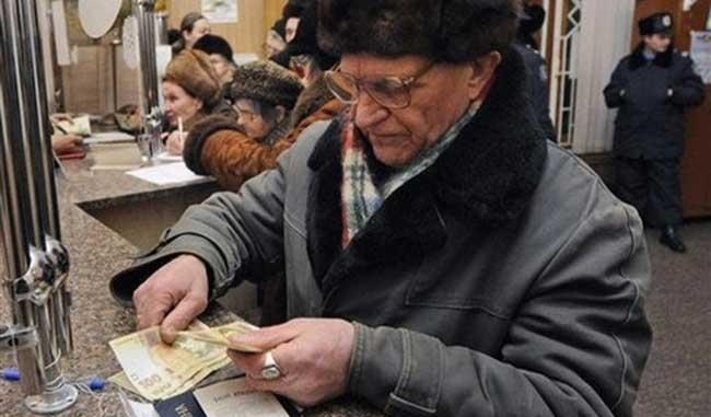 Пенсионный фонд тянет с обещанными надбавками