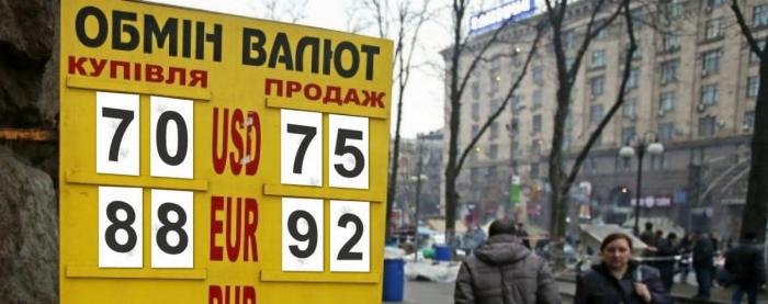 Удвоенная «минималка» уничтожит экономику Украины