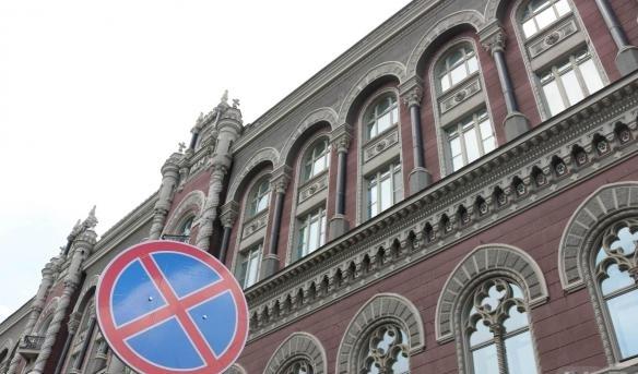 Нацбанк пригрозил украинцам огромными штрафами