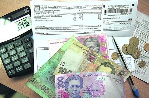 Важно! Сэкономленной субсидией можно оплатить «коммуналку» следующих периодов