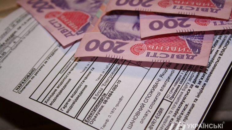 Киевляне смогут оплатить долги по коммуналке в кредит, а как же все остальные?
