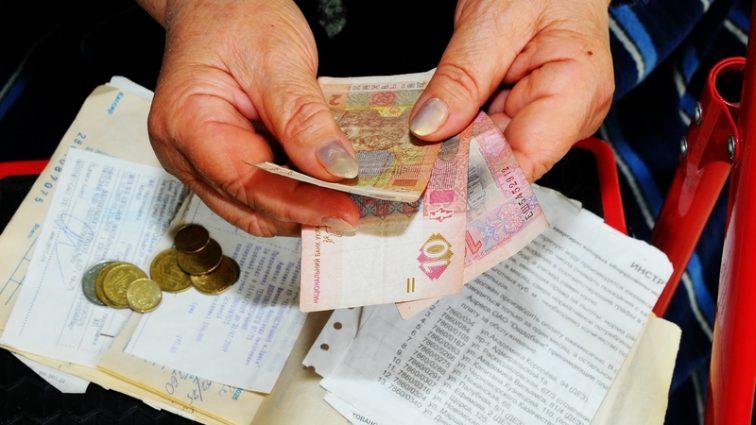 Готовьтесь: Пенсии и субсидии оказались под угрозой