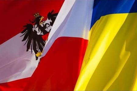 Австрия вложит в развитие Одесской и Черновицкой областей полмиллиона евро