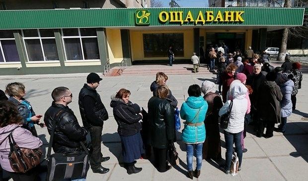 Киевлян заставили платить большую комиссию за коммуналку