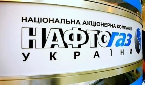 Нафтогаз ждет сюрпризов от Газпрома