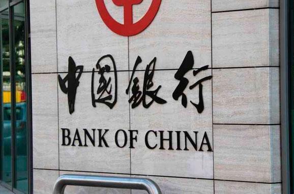 Китайский Центробанк сделал крупнейшую интервенцию за всю историю страны