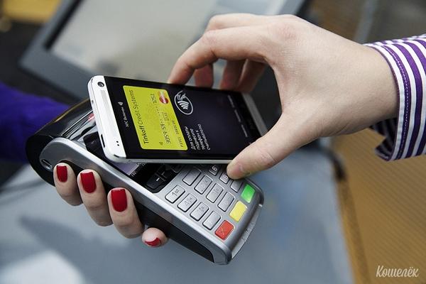 Как рассчитываться в супермаркетах смартфоном