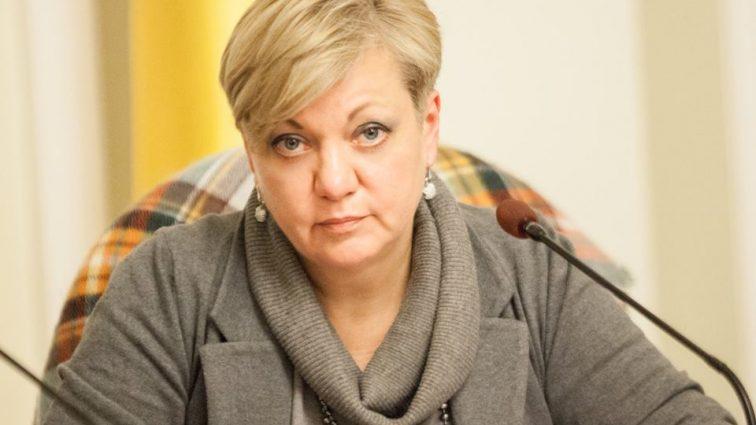 Как это понимать, госпожа Гонтарева? Глава НБУ тайно встретилась с российскими конкурентами