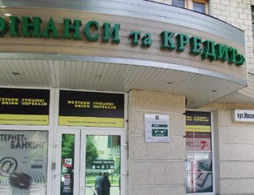 Суд арестовал имущество экс-главы банка «Финансы и Кредит»