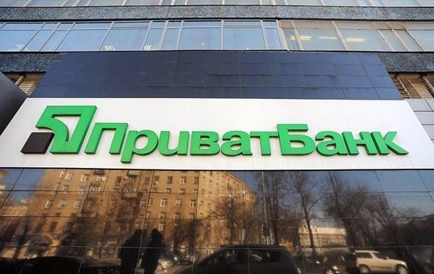 Руководство ПриватБанка пока не хочет рисковать с ипотечным кредитованием