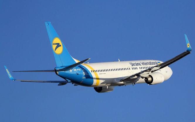 МАУ  запускает новые рейсы