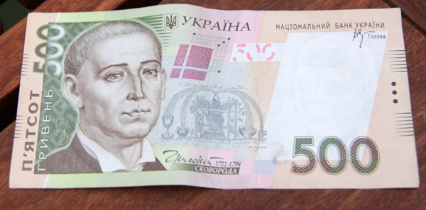 Паника в монетном дворе: Нацбанк массово изымает купюры в 500 грн