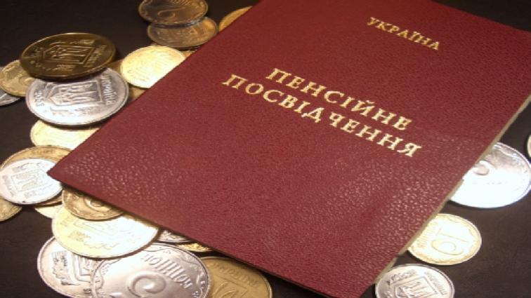 Повышение пенсий не улучшит жизнь пенсионерам: украинцам назвали все нюансы