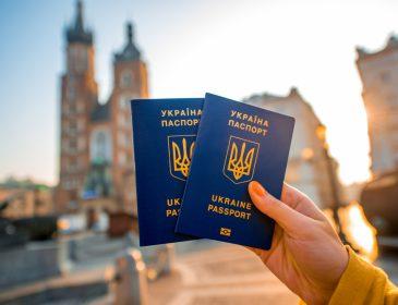 В это трудно поверить: стало известно, когда Украина получит безвиз