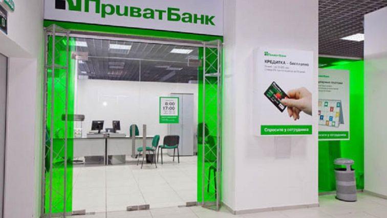 Афера на миллионы! Сколько заплатят украинцы за «списанные» долги ПриватБанка