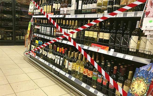Аналитик: запрет на продажу алкоголя в ночное время противоречит законам Украины