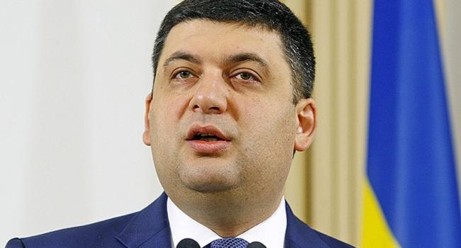 Газ в Украине станет значительно дешевле – Гройсман