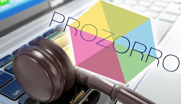Что внесла в экономику страны система ProZorro?