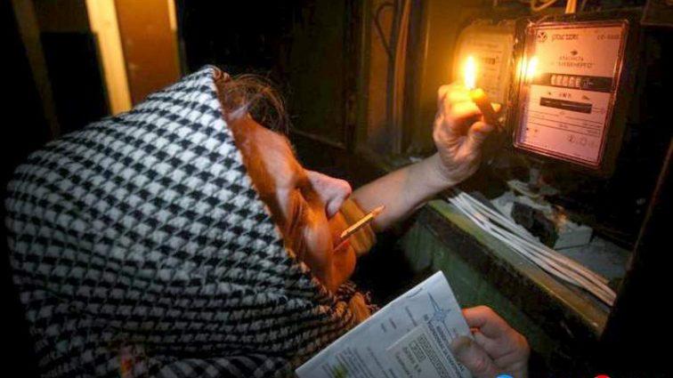 С 1 марта поднимут тарифы на электричество! Сколько теперь будут платить украинцы?