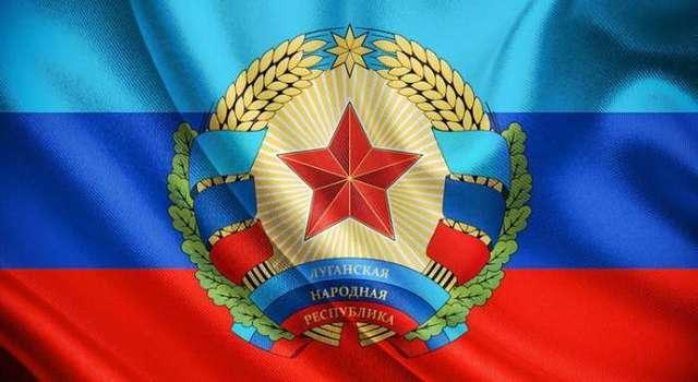 В «ЛНР» появилась официальная денежная единицей