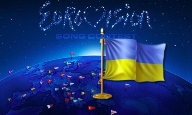 «Вот «это» столько не стоит!»: известная общественная активистка раскритиковала логотип «Евровидения-2017»