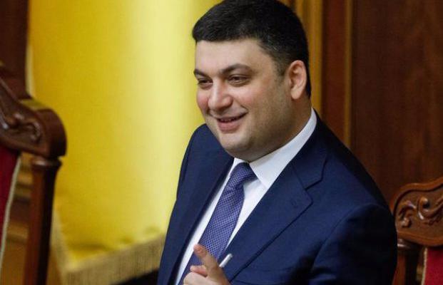 Зарплаты украинцев еще больше выросли: Гройсман анонсирует дальнейшее улучшение