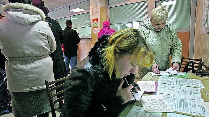 Охота на льготников: стало известно, за что украинцев лишают субсидий