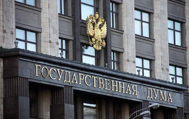 Госдума России собирается запретить денежные переводы в Украину