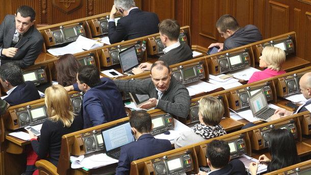 Это коснется всех украинцев: какие важные решения Совета вскоре существенно изменят жизнь людей