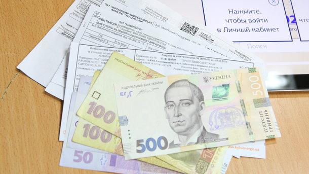 На каждого киевлянина приходится несколько тысяч долга за коммуналку: как заплатить и что грозит