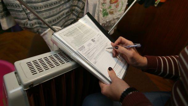 Квартира даром! Рост коммуналки стимулирует украинцев сдавать жилье почти бесплатно