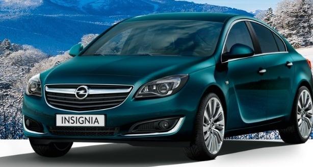 А зачем? «Укргаздобыча» приобрела автомобили Opel Insignia на 3 миллиона