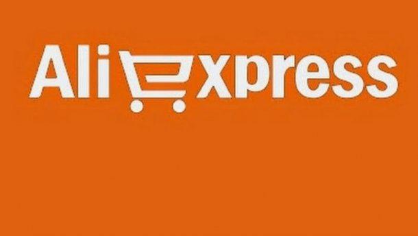 AliExpress меняет правила доставки для украинцев