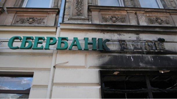 У Гонтаревой рассказали, как в Украине сейчас живется российским банкам