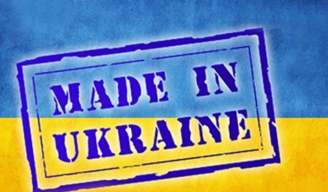 В какие страны активно продается одежда украинских, когда наши люди скупаются на секондах