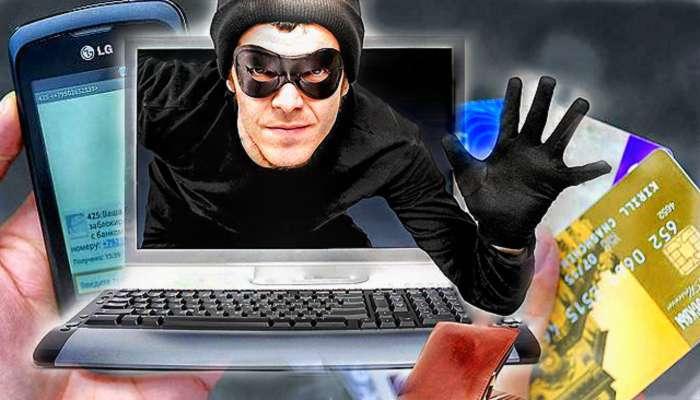 Украинцы, остерегайтесь! Появились новая схема интернет-мошенничества, поддельные сайты воруют деньги людей