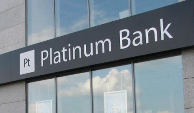 НБУ похоронил Платинум Банк