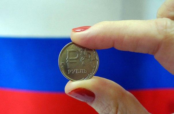 Внешний долг России достиг критической точке