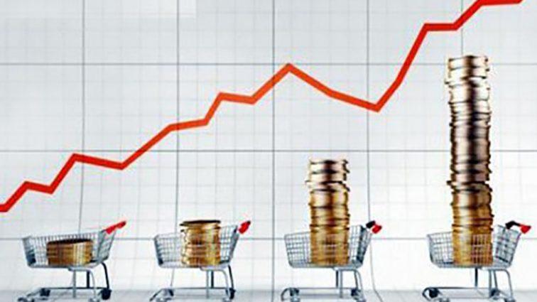 Прогноз на инфляцию: что говорят в Нацбанке