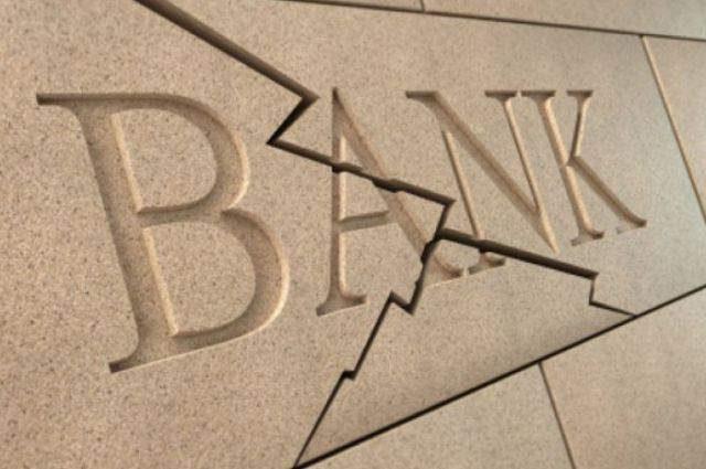 Будьте осторожны! Стало известно о серьезной угрозе вкладчикам неплатежеспособных банков