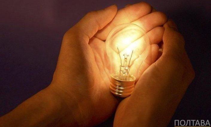 Очередное подорожание электроэнергии: 70% украинцев будет платить по самому высокому тарифу