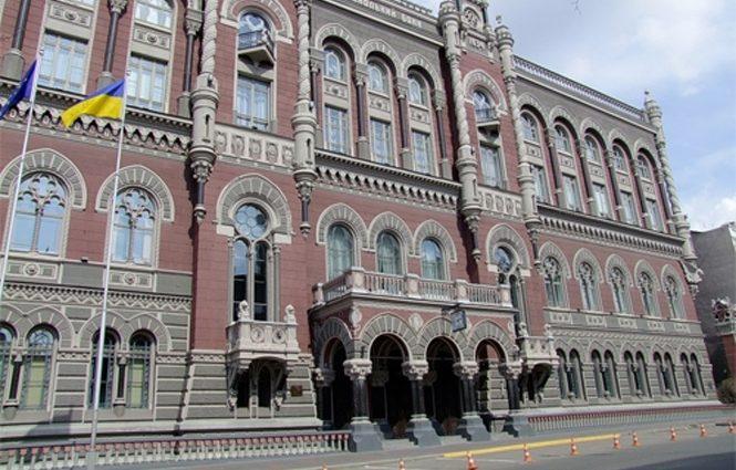НБУ лишил лицензии еще одну финансовую компанию
