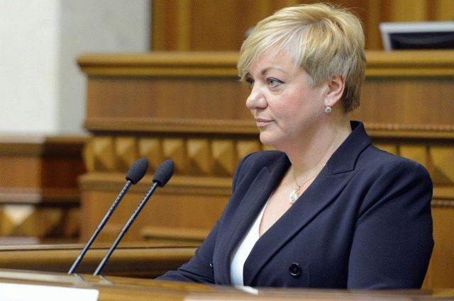 Интрига года: уйдет ли Гонтарева в отставку? А что думаете вы?
