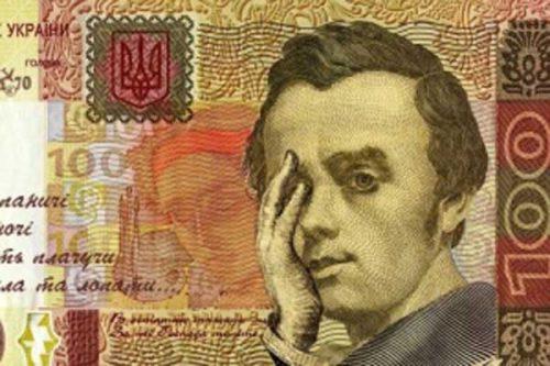 Что ждет украинскую гривну? Такого никто не предвещал