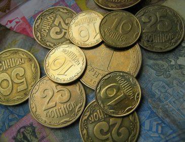 Украинцев лишают доходов