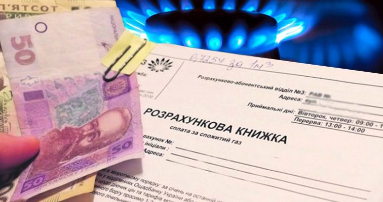 Монетизация субсидий: украинцам назвали все преимущества, но придется нелегко