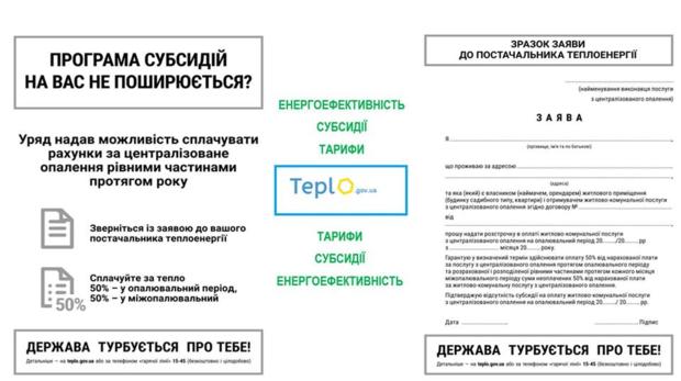 publication_250147_img402f82399fec90a6bde5272efa57ebb7_620x0