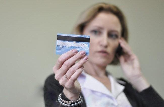 Появился новый вид мошенничества: многие украинцы уже стали его жертвами. Будьте осторожны!