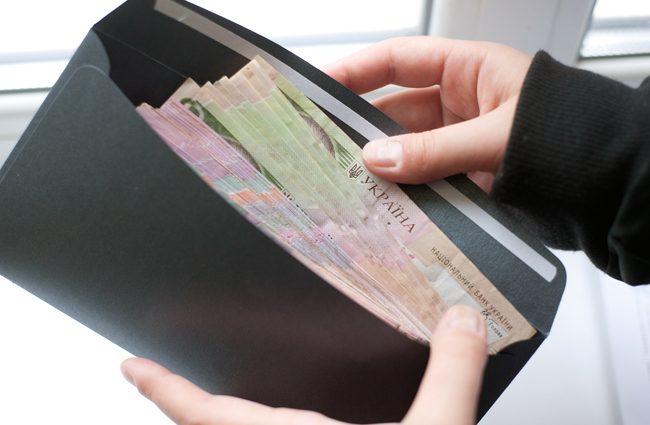 После пенсионной реформы в Украине вырастет базовая средняя зарплата